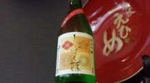 日本心純米吟醸しずく媛