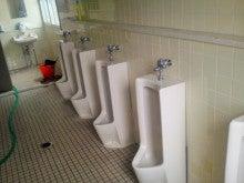 男子寮 トイレ