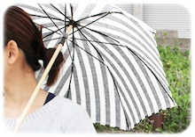 日傘の通販
