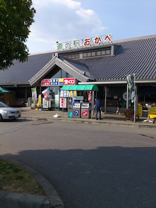 BBQ~♪ 武石巣栗キャンプ場(長野県)~☆ 北極星☆のブログ