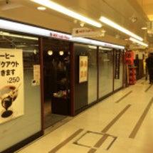 博多駅構内で美味しい…