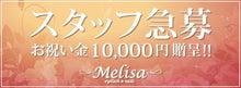 $eyelaysh & nails Melisa's blog <メリサ>