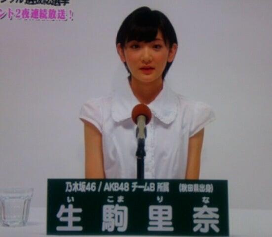 「第6回AKB48選抜総選挙」公式ガイドブック特集メンバー あ ...