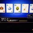 ドラクエ10 カジノ…