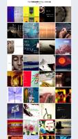 ブログ掲載作品画像集2013Vol.2