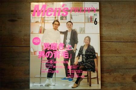 荻窪美容室・美容院 ジユームの雑誌掲載