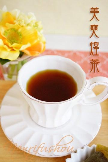 美爽煌茶2.jpg