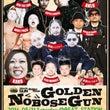 福岡イベント!5月3…