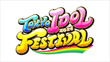 tif2014_logo