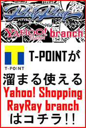 Go RayRay Yahoo! Shopping Branch!!