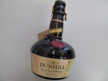 ウイスキー ダンヒル