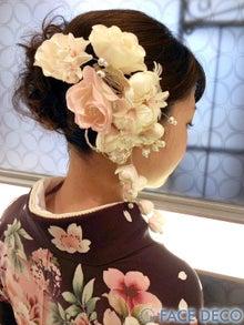 浦和・美容室・アップヘア・ヘアアレンジ・着付け・卒業式・袴・所沢