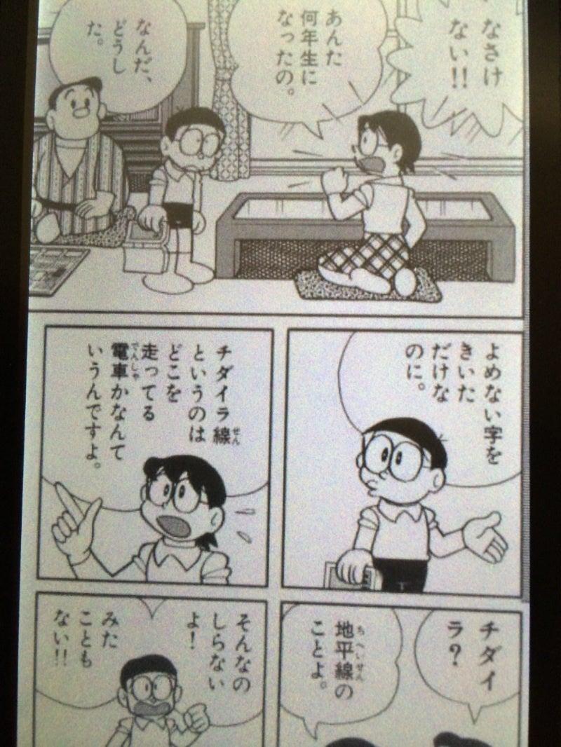 ーー 読み方