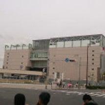 大阪出張の旅