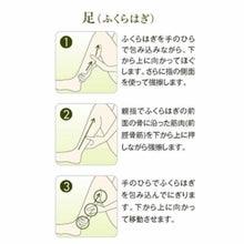 ふくらはぎ(*^^*)マッサージ