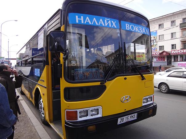 テレルジ行きのバス