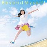 Beyond Myself!