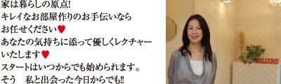 $ビーナス☆ヨシコのブログ
