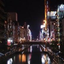 大阪出張の旅 第2弾