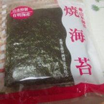 山本海苔で手巻き寿司…