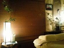 癒しの森 やわらぎ 整体・鍼灸(はり灸)・リラクゼーション