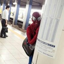 スパイダーマン帰る