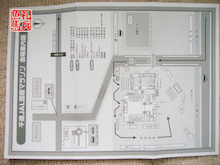 会場・駐車場案内図|千歳JAL国際マラソン