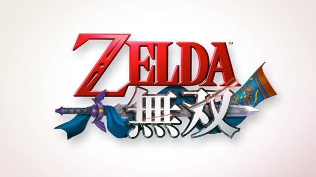 Wii U ゼルダ無双 プレミアBOX TREASURE BOX ZELDA ωForce Team NINJA
