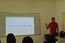 Yamaha Lecture