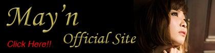 May'n オフィシャルサイト
