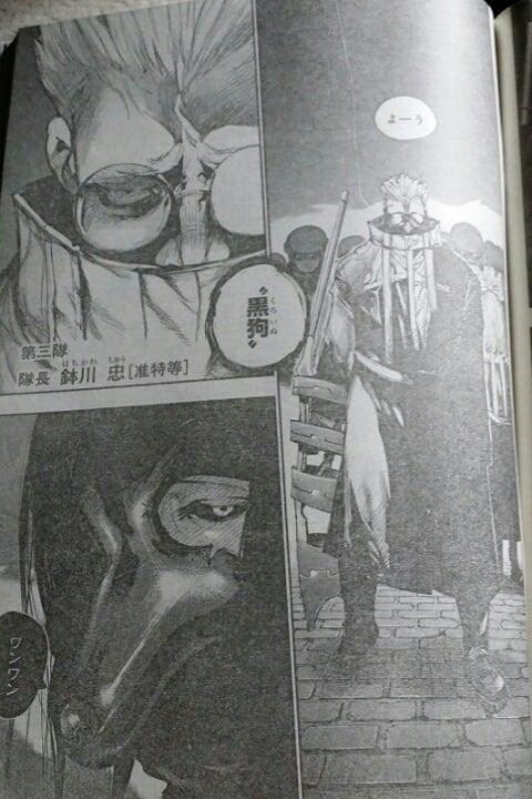 【東京グール 】CCG捜査官の強さランキング ...