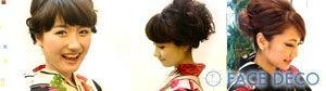 浴衣ゆかた着付け・ヘアアレンジ・ヘアセット・ヘアメイク・美容室美容院・浦和・所沢・久米川・値段・価格