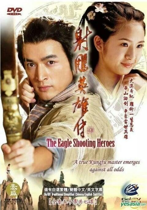 Film Serial Silat Mandarin Terbaik - fangeloadcom