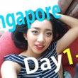 シンガポール Day…