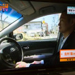 NHK オトナへのト…