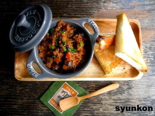 作り置きレシピ】なすミート(なすとひき肉のトマト煮)|山本ゆりオフィシャルブログ「含み笑いのカフェごはん『syunkon』」Powered by Ameba