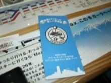 新横浜機関区