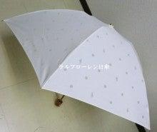 ラルフローレン日傘1