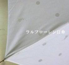 ラルフローレン日傘2