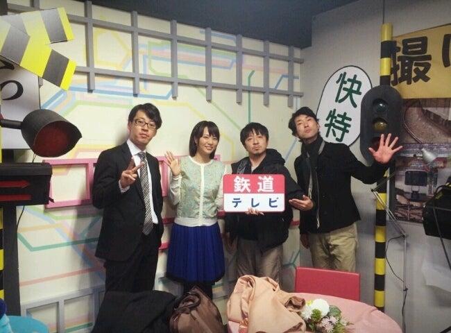 ドラマ「鉄子の育て方」   村井美樹オフィシャルブログ「村井 ...