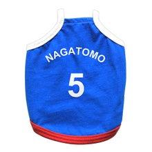 モルカップ日本代表ユニフォーム(長友/05)