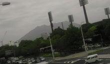 桜島 鹿児島県体育館
