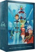 劇場版 機動戦士ガンダム Blu-ray トリロジー