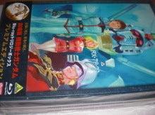 劇場版 機動戦士ガンダム Blu-ray トリロジー3