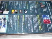 劇場版 機動戦士ガンダム Blu-ray トリロジー4