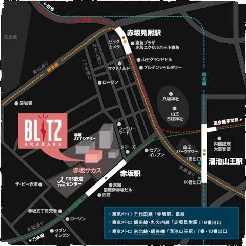 赤坂BLITZ(赤坂ブリッツ)・赤坂周辺の ...
