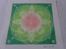 緑の曼荼羅アート