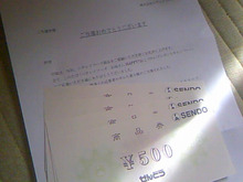 TS3P0147.jpg