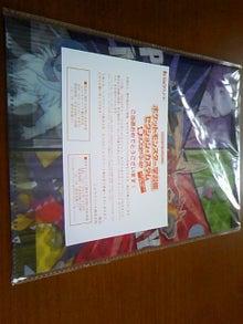 TS3P0139.jpg
