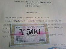 TS3P01180001.jpg